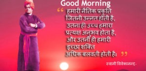 Good Morning hindi sms for Friends 140 words 11