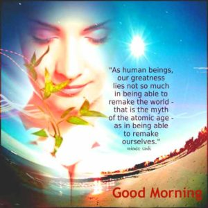 Good Morning hindi sms for Friends 140 words 5