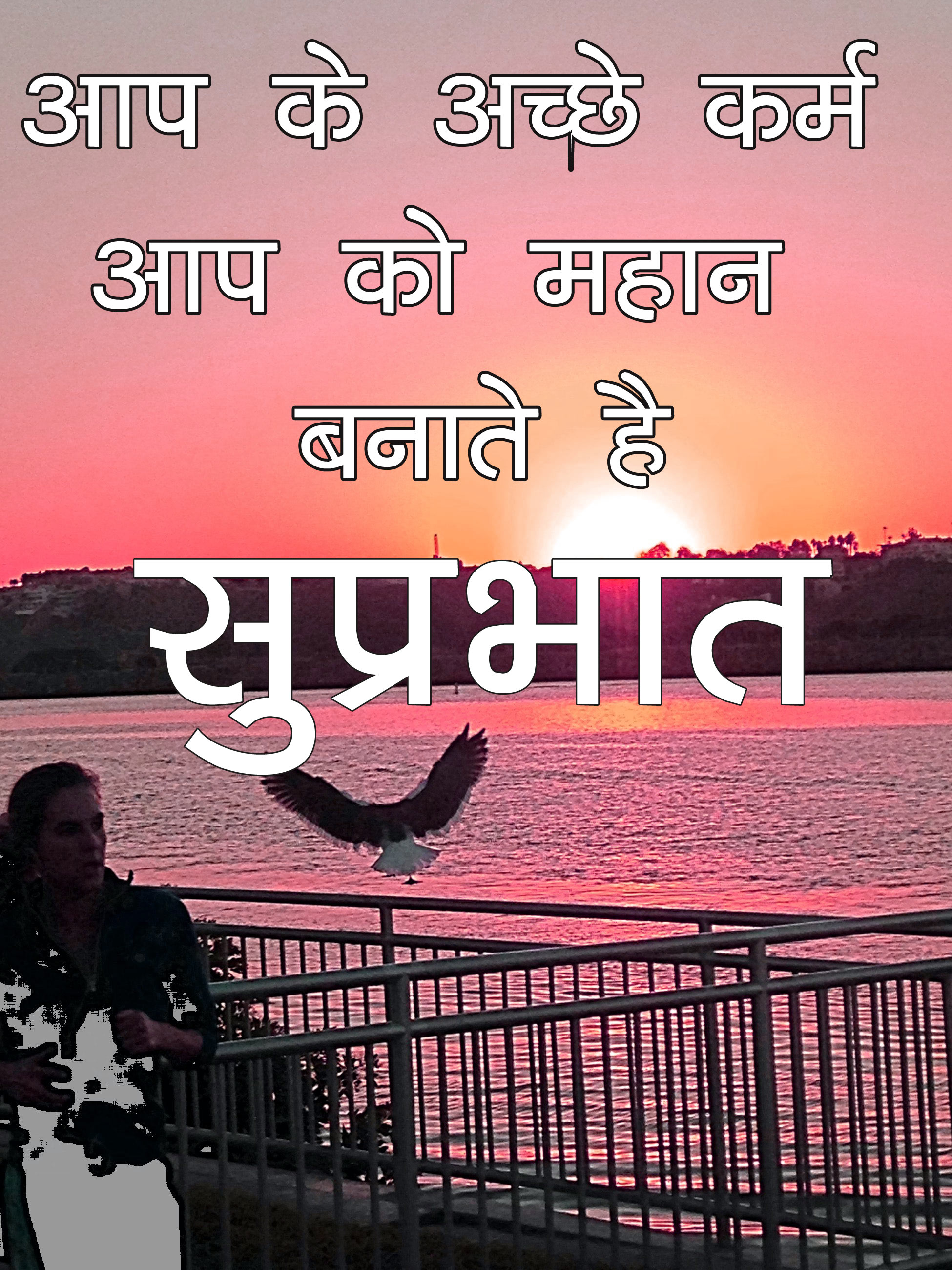 Good Morning sms for Friends in hindi images 13