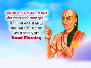Good Morning sms for Friends in hindi images 3