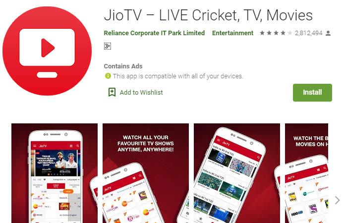 लाइव टीवी स्ट्रीमिंग ऐप jio tv
