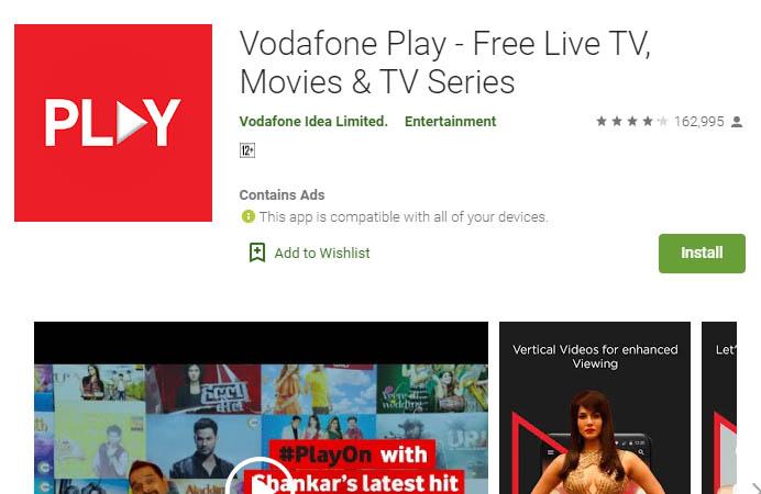 लाइव टीवी स्ट्रीमिंग ऐप वोडाफोन प्ले