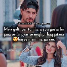True Love Hindi shayari image download 10