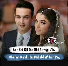 True Love Hindi shayari image for girlfriend 4