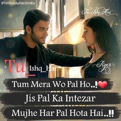 True Love Hindi shayari image for girlfriend 8