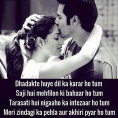True Love Hindi shayari image for girlfriend 9
