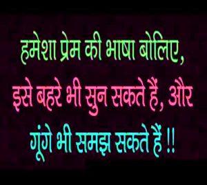 True Love shayari image whatsapp status 1