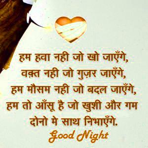 True Love shayari image whatsapp status 10