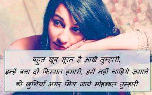 True Love shayari image whatsapp status 11