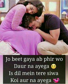 True Love shayari image whatsapp status 3