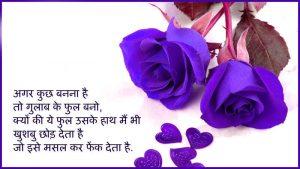 True Love shayari image whatsapp status 5