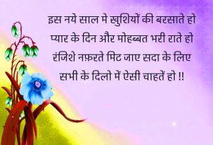 True Love shayari image whatsapp status 8