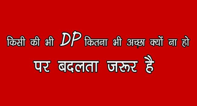 best whatsapp status images in hindi download 1
