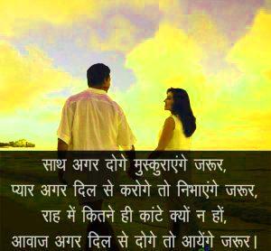 true shayari whatsapp photo status in hindi 10