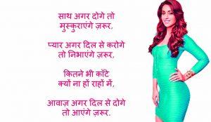 true shayari whatsapp photo status in hindi 6
