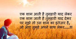 true shayari whatsapp photo status in hindi 8