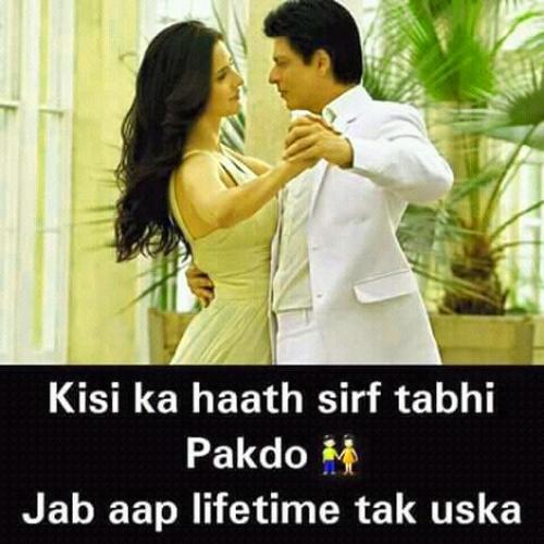 whatsapp status pic hindi sad