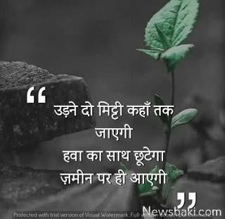 motivation whatsapp status min
