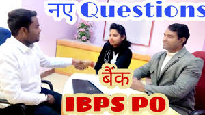 ibps bank po interview questions and answers in hindi