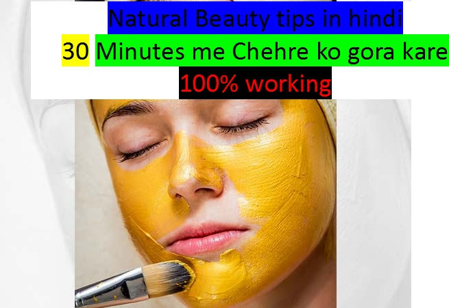 Natural Beauty tips in hindi 30 Minutes me Chehre ko gora kare 100% working