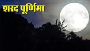 sharad purnima 2020 on 30 october 20 in india 1603818118
