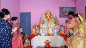 chitragupta puja in bihar 1605511910