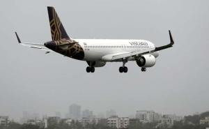 v350frv8 vistara reuters 625x300 07 July 20