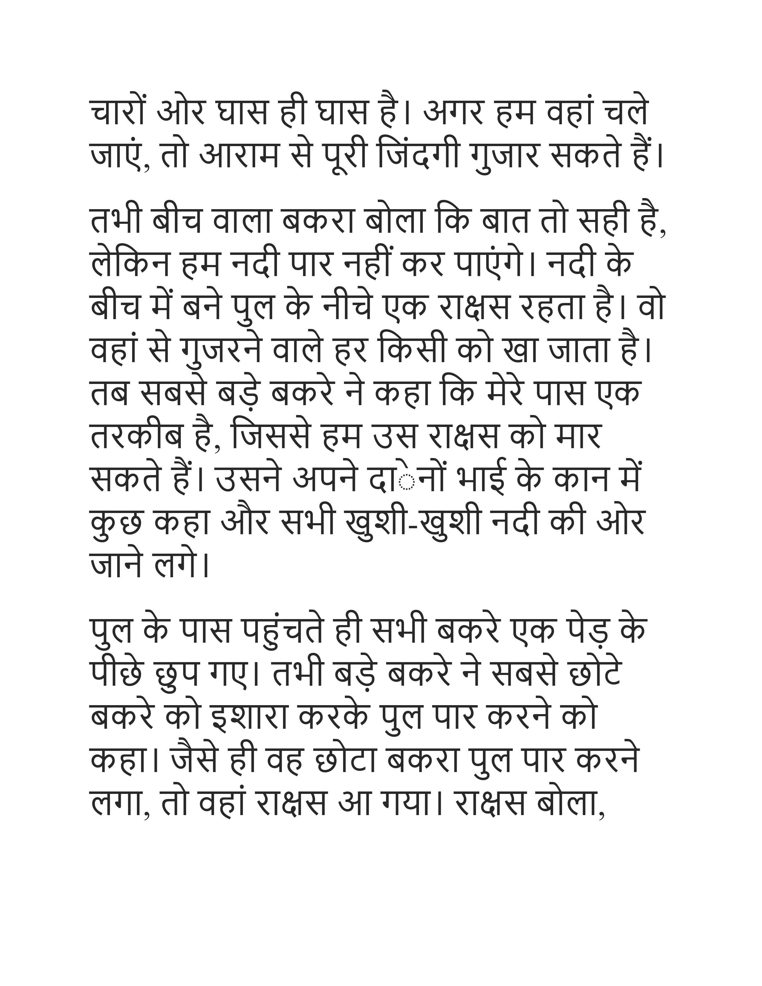 Fairy tales hindi pariyon ki kahaniya 11 1