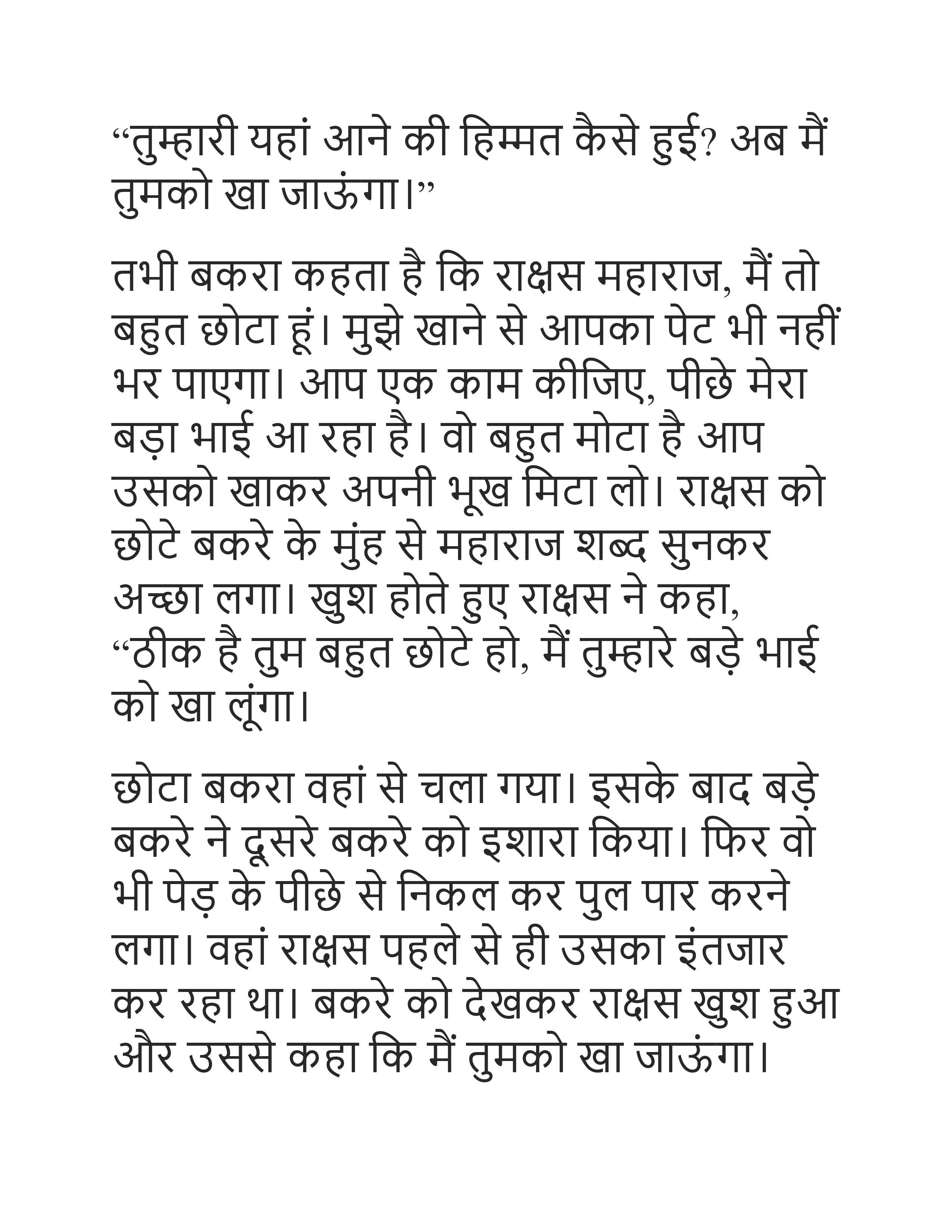 Fairy tales hindi pariyon ki kahaniya 12