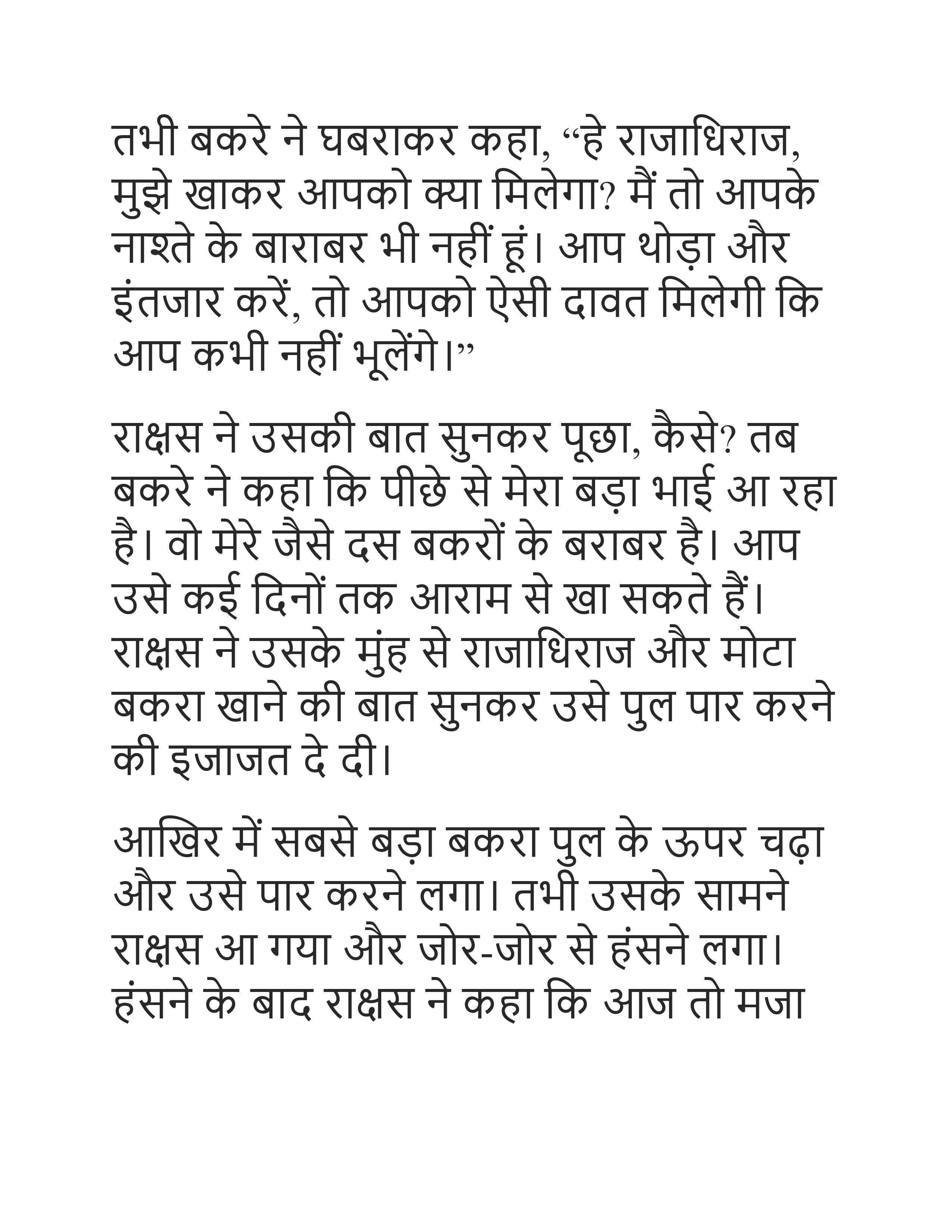 Fairy tales hindi pariyon ki kahaniya 13