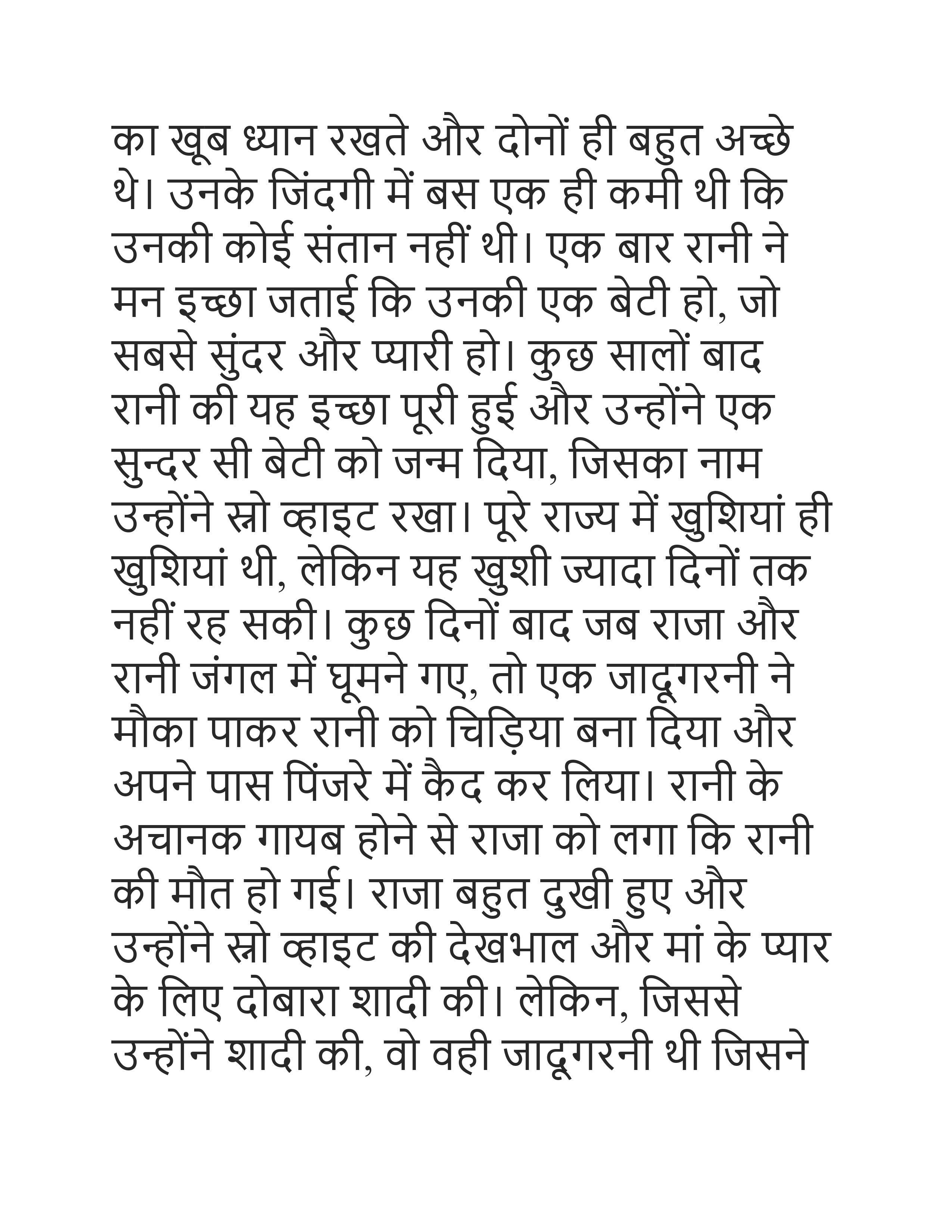 Fairy tales hindi pariyon ki kahaniya 16