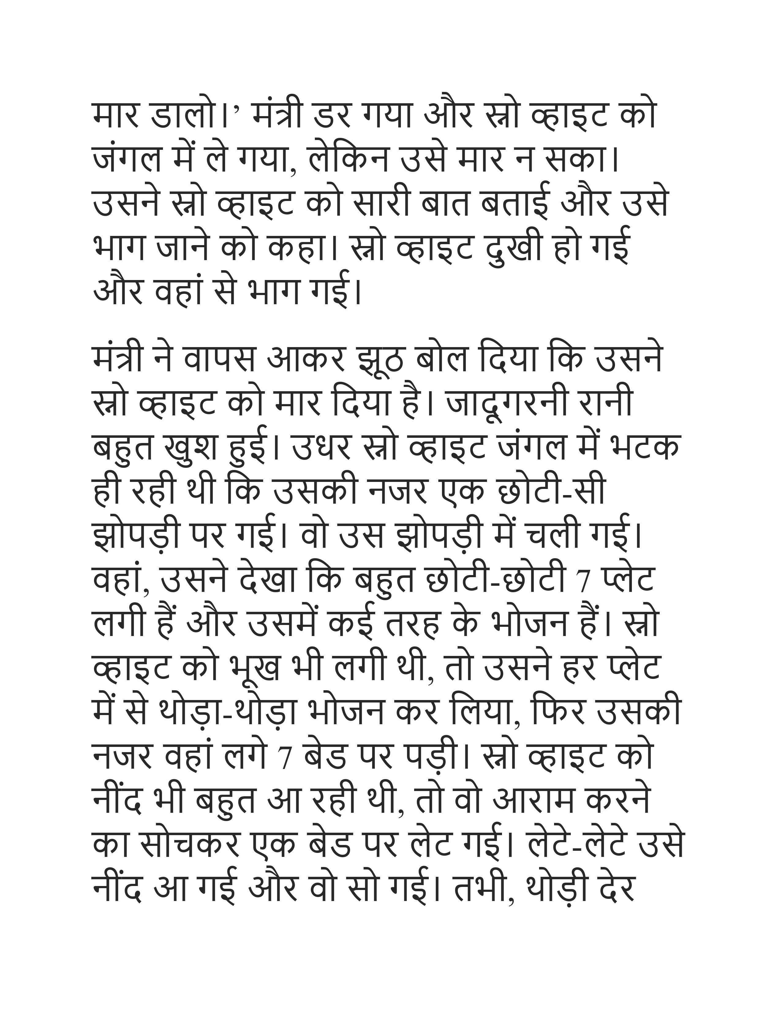 Fairy tales hindi pariyon ki kahaniya 18