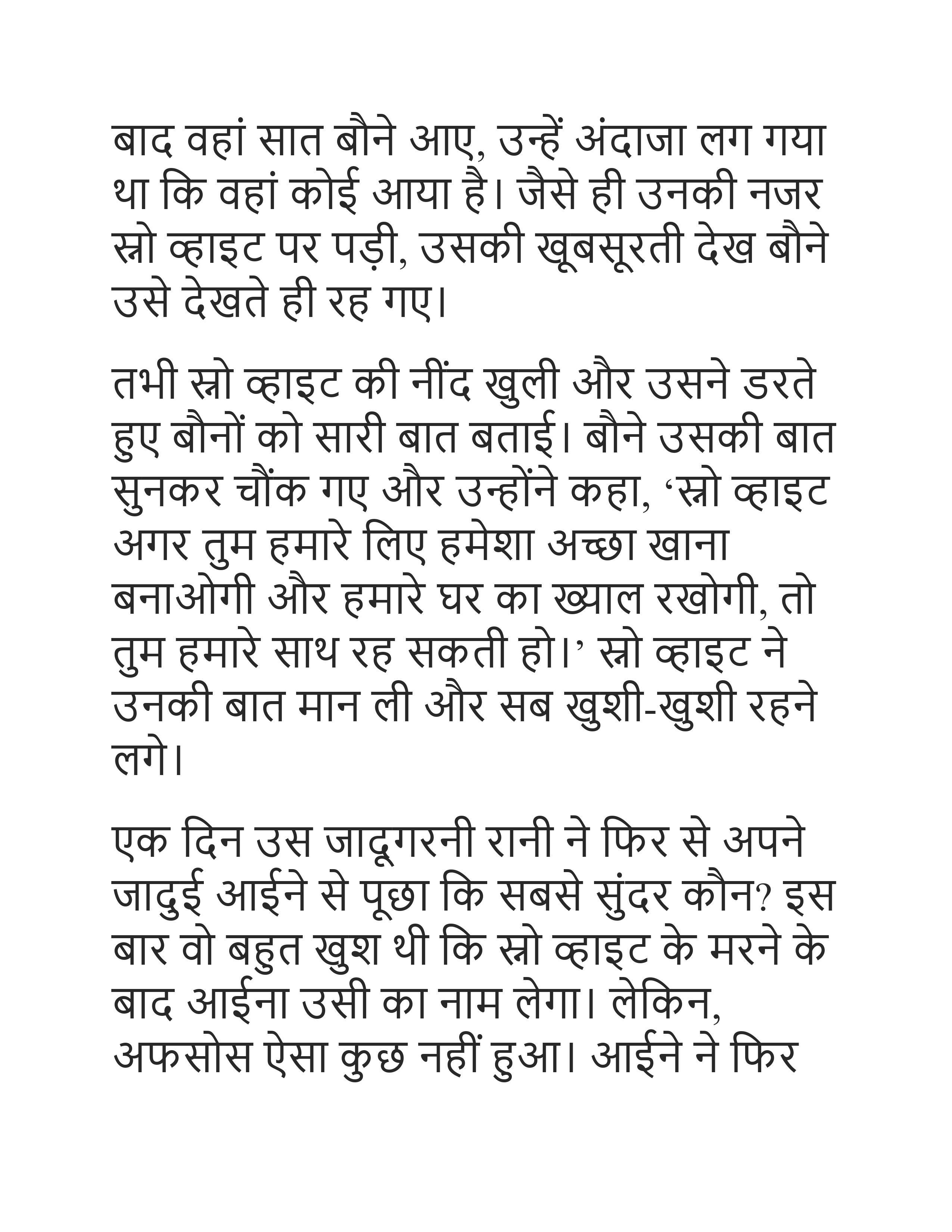 Fairy tales hindi pariyon ki kahaniya 19