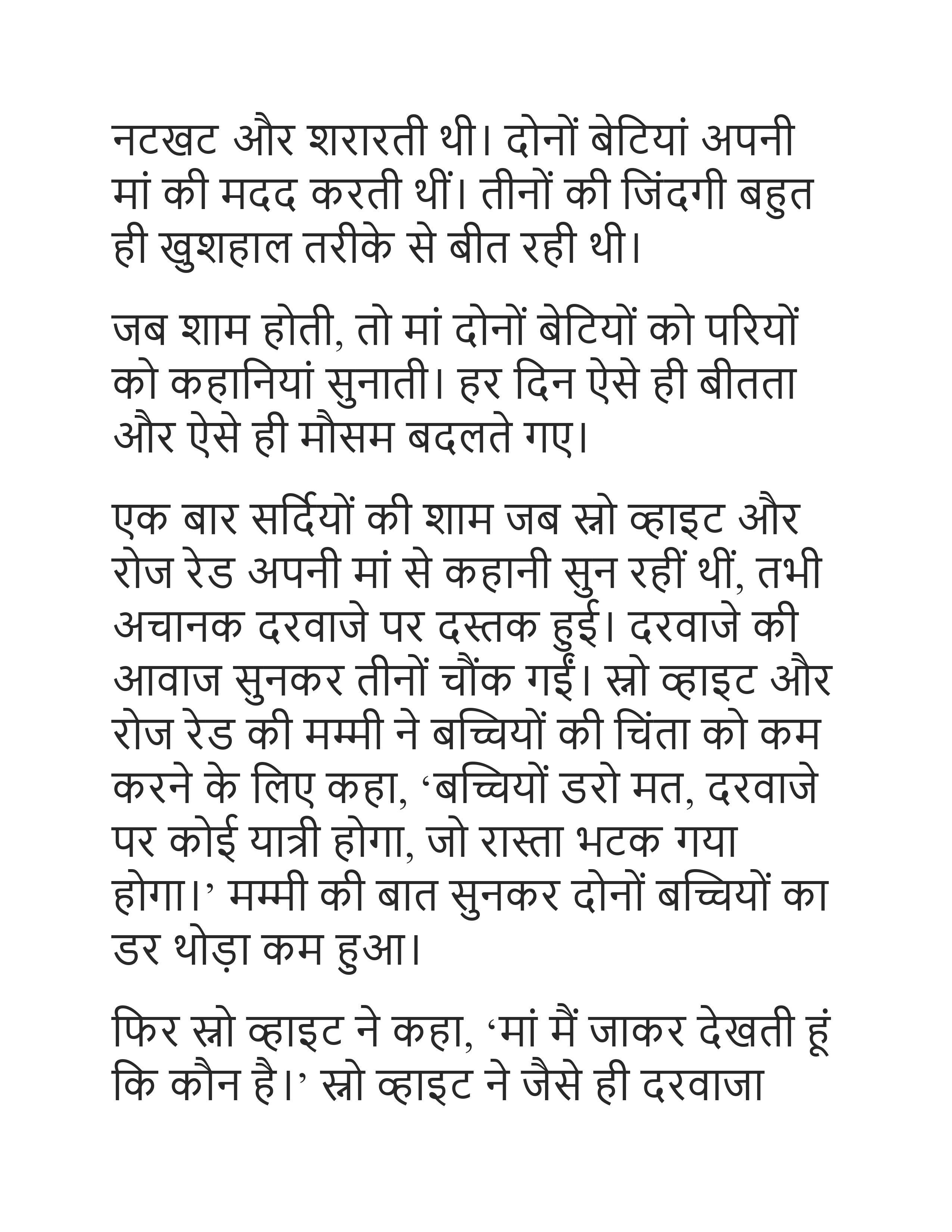 Fairy tales hindi pariyon ki kahaniya 2 1
