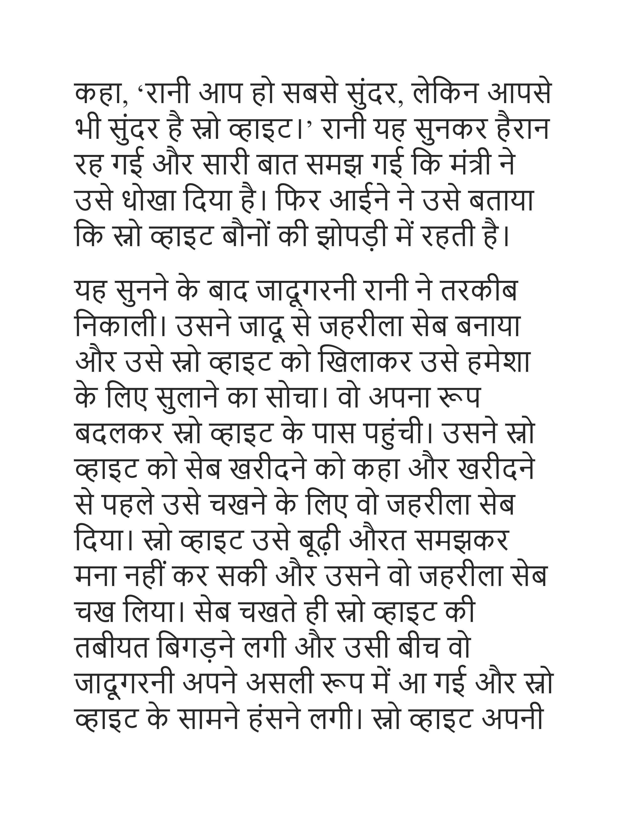 Fairy tales hindi pariyon ki kahaniya 20
