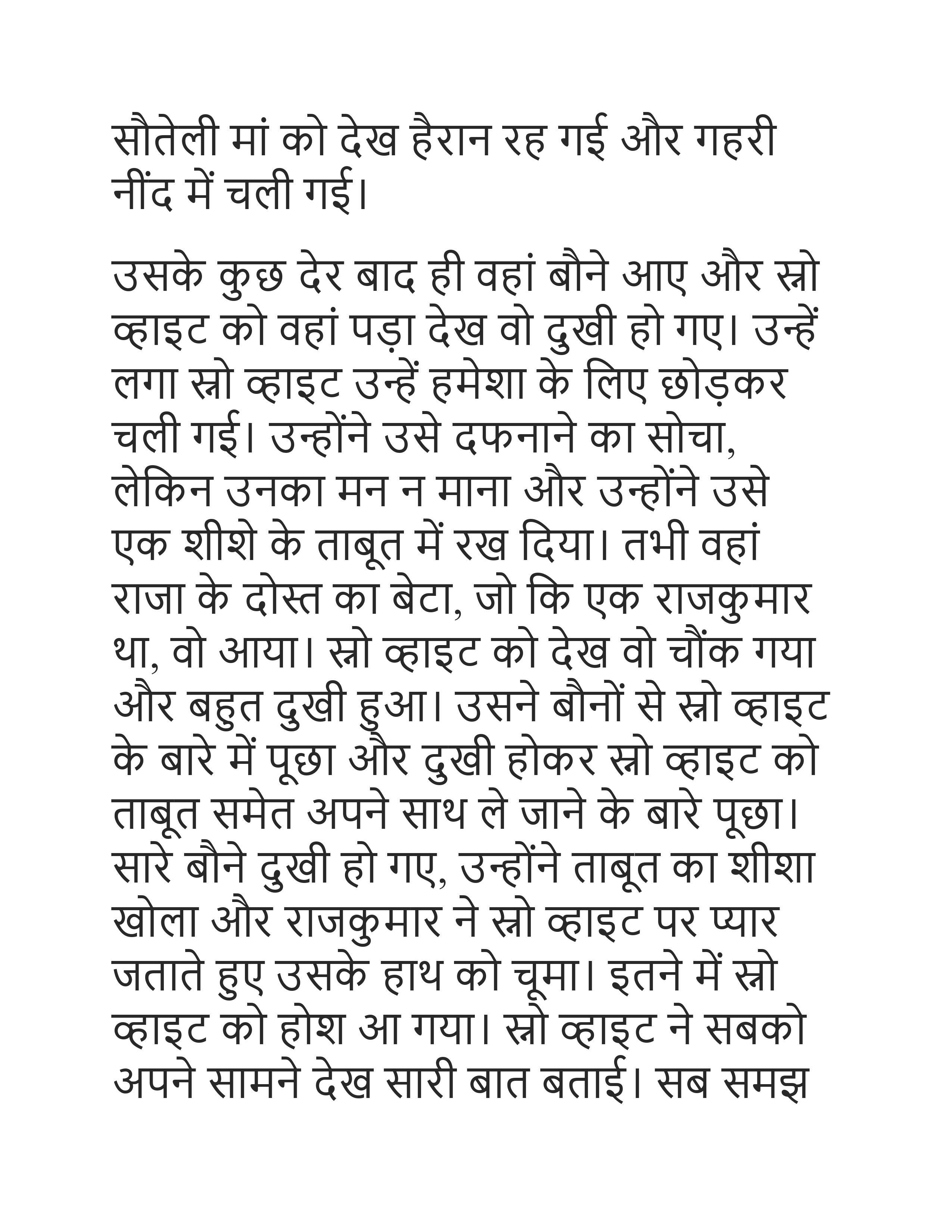 Fairy tales hindi pariyon ki kahaniya 21