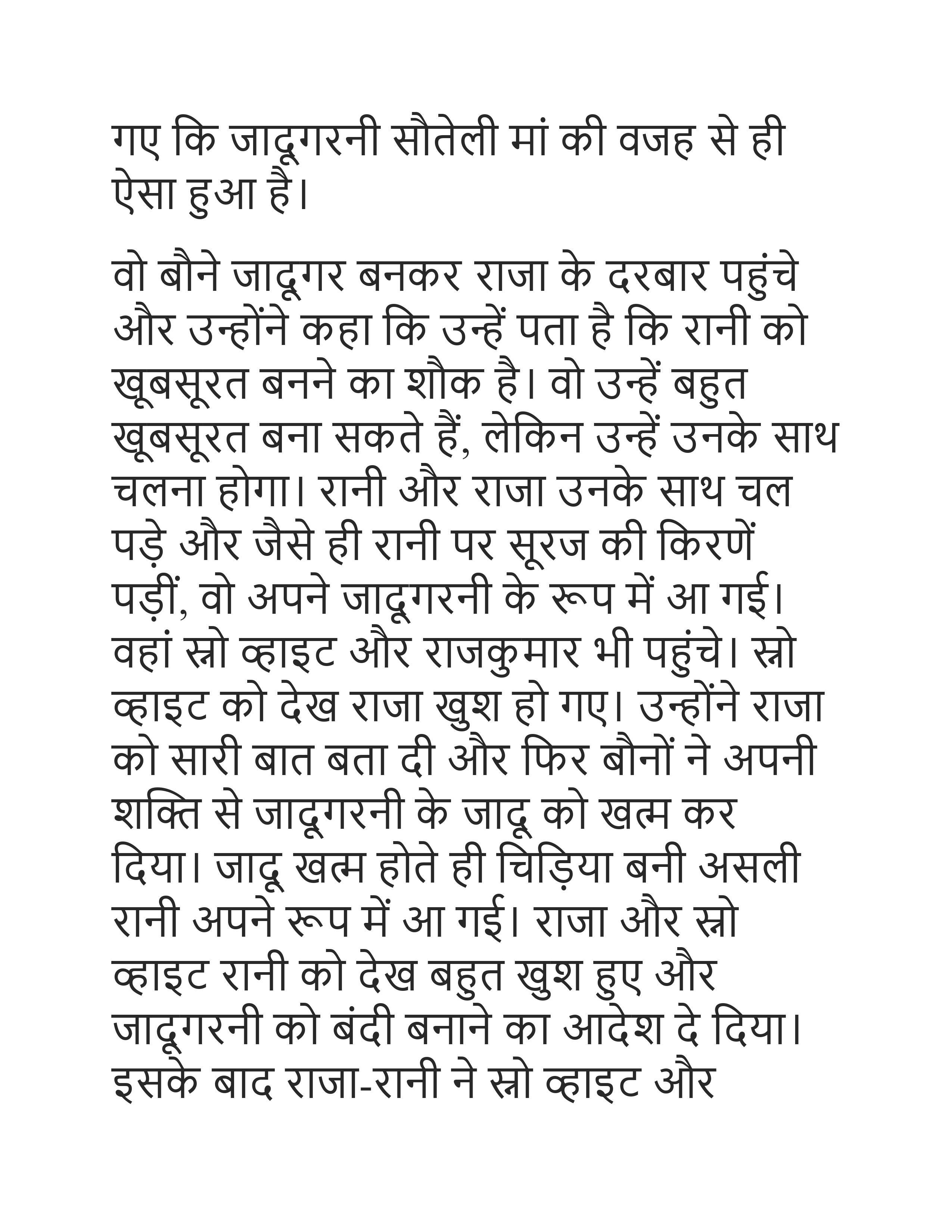 Fairy tales hindi pariyon ki kahaniya 22