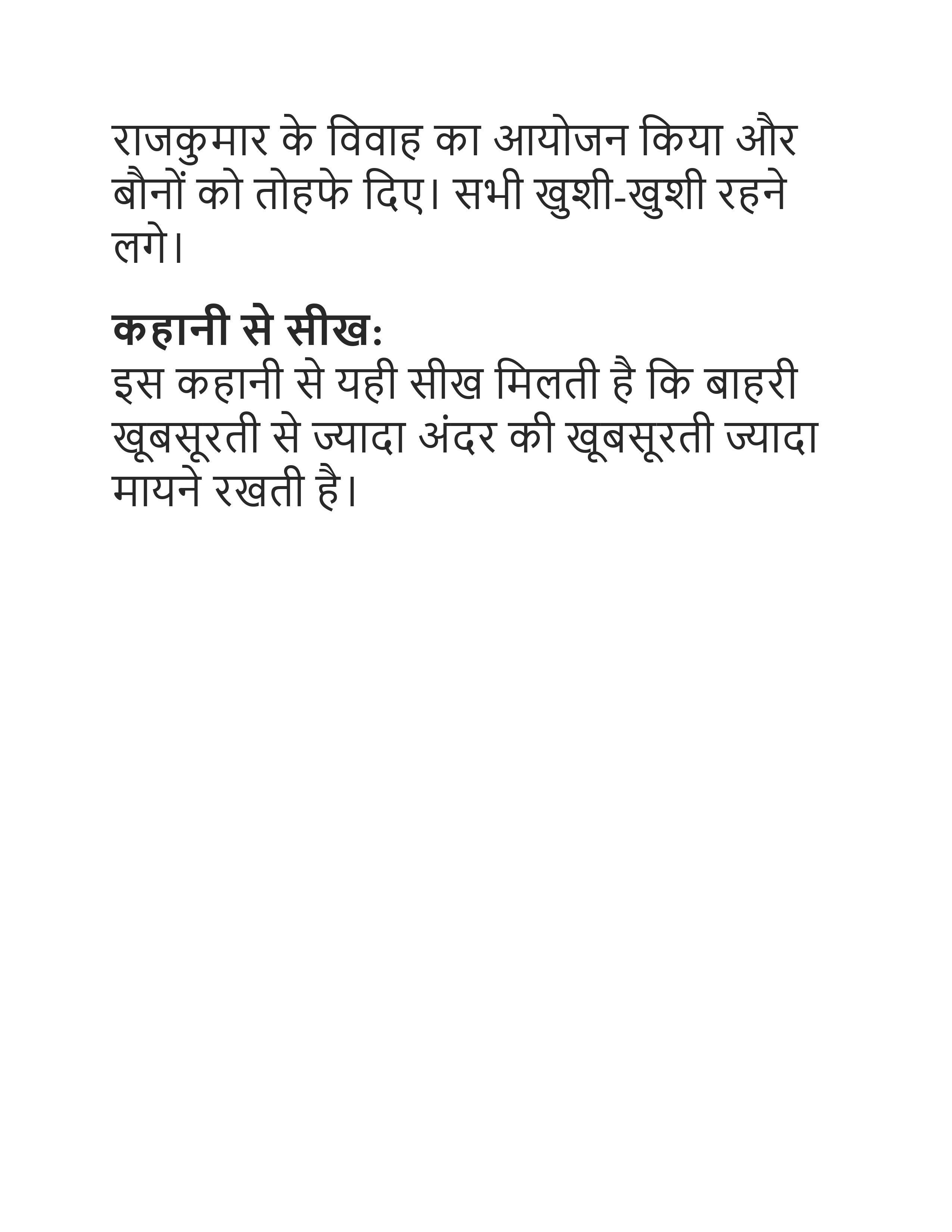 Fairy tales hindi pariyon ki kahaniya 23