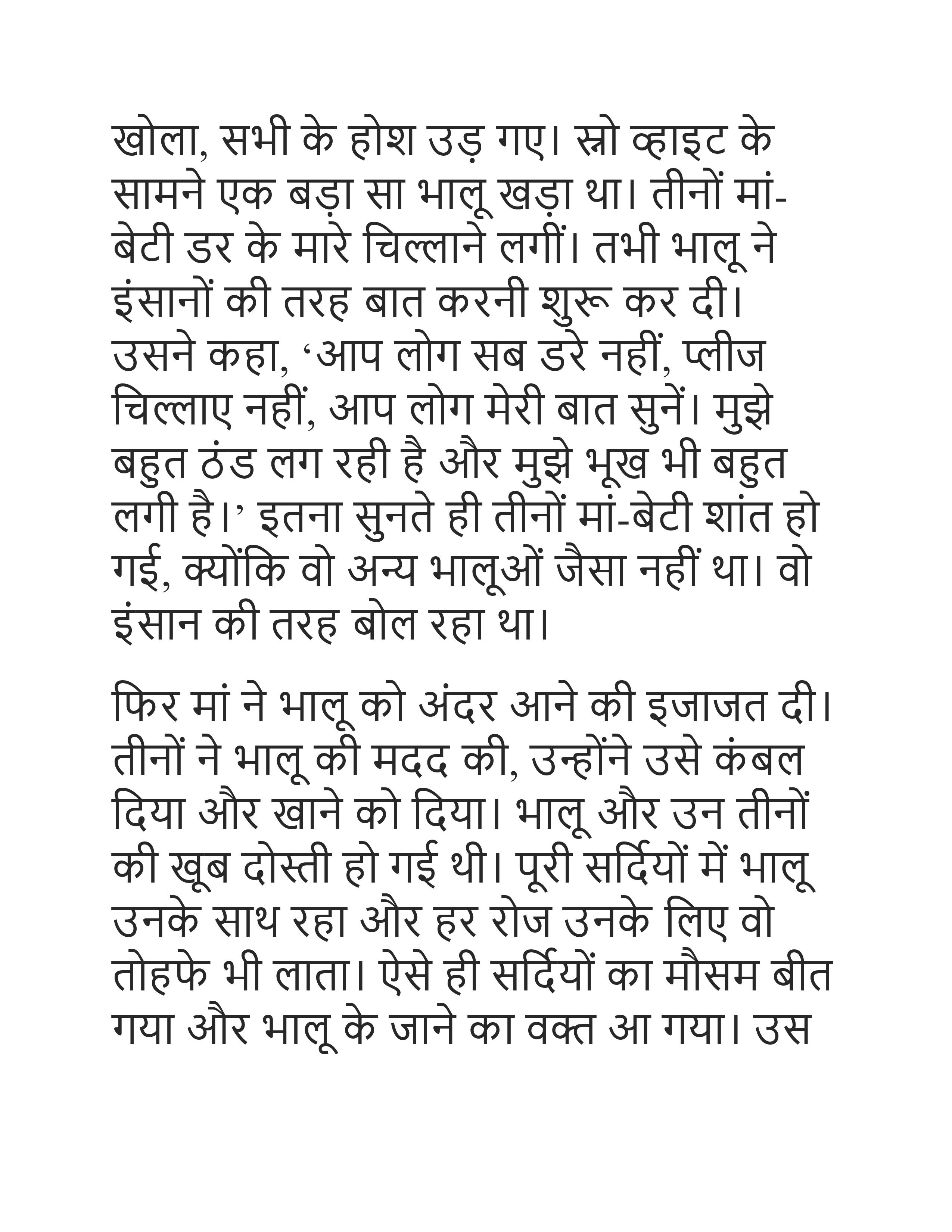 Fairy tales hindi pariyon ki kahaniya 3 1