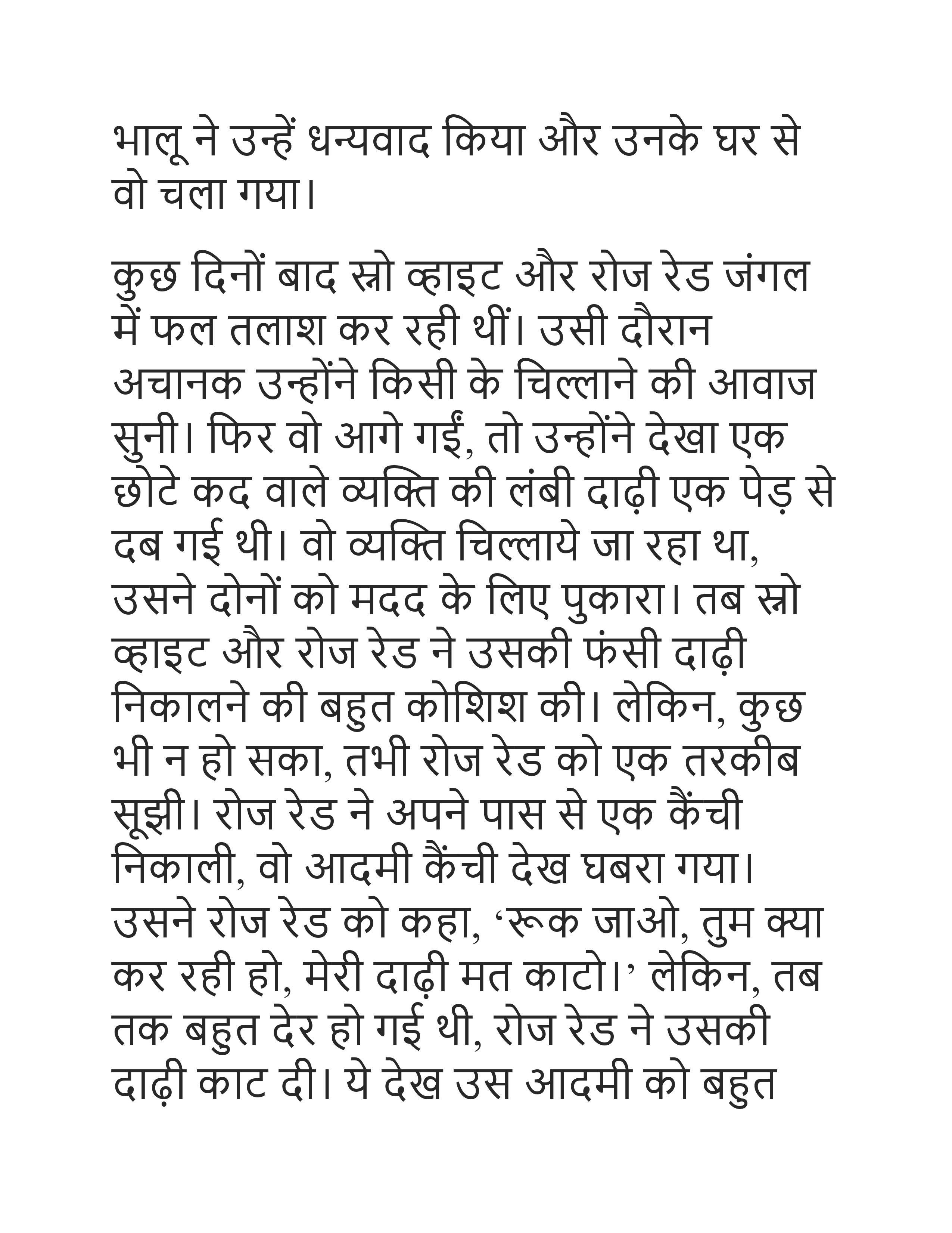 Fairy tales hindi pariyon ki kahaniya 4 1