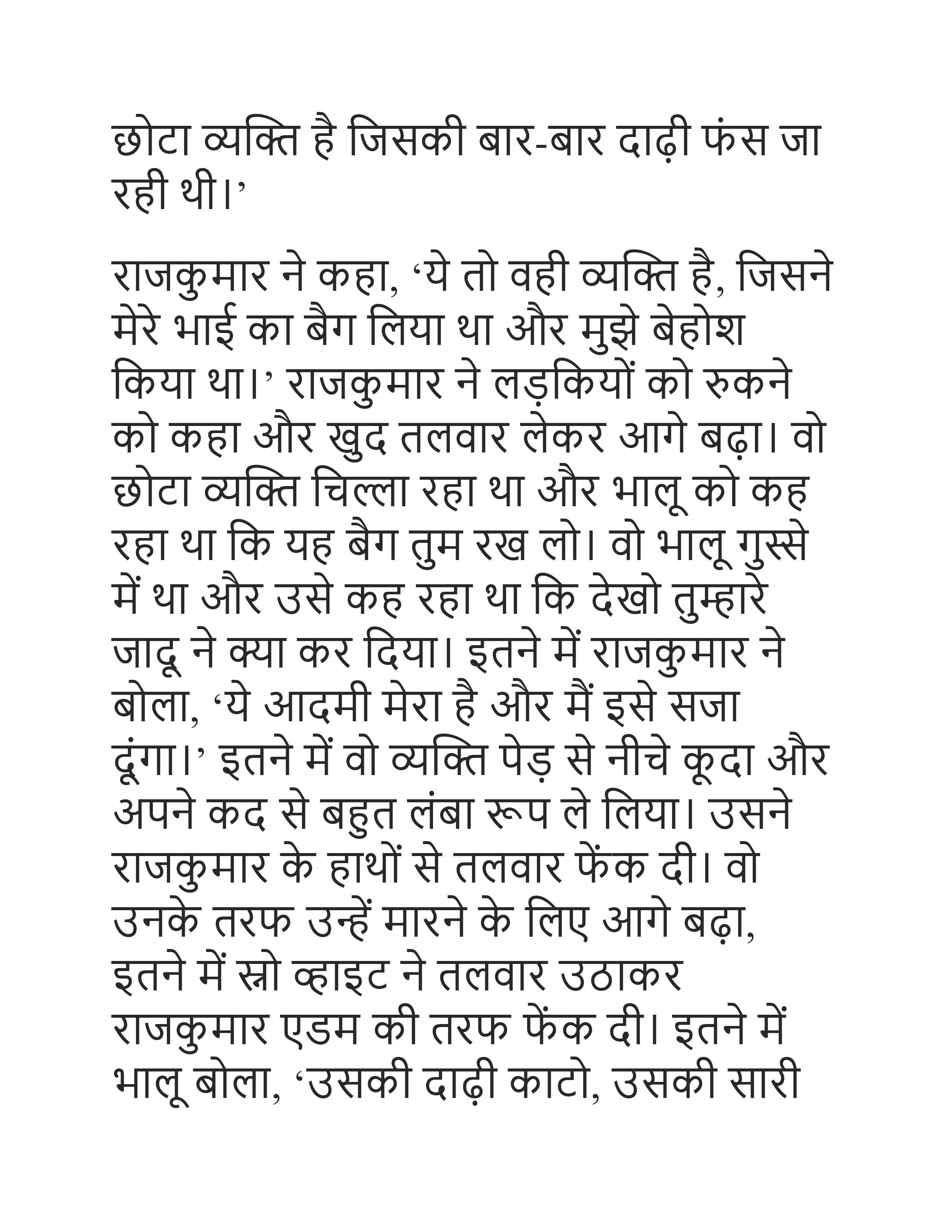 Fairy tales hindi pariyon ki kahaniya 7 1